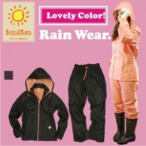 rainkoat005